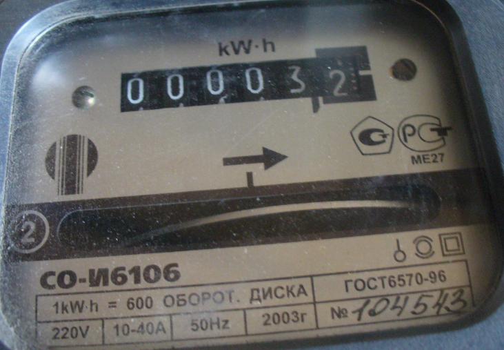 СО-И6106 табло