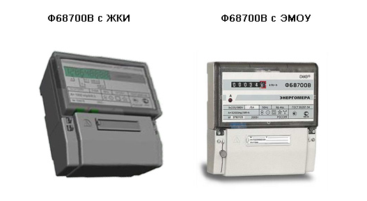 ф68700в