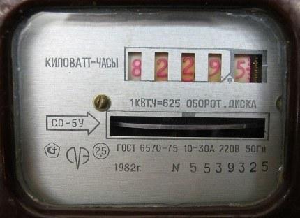 со-5у