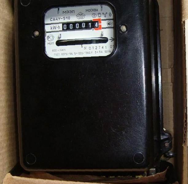 СА4У-510