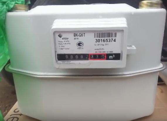 газовый счетчик вк g6 устройство