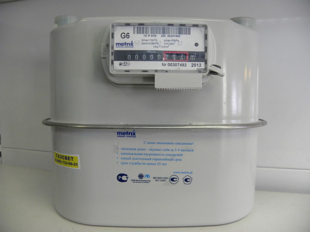 Газовые счетчики Metrix G6