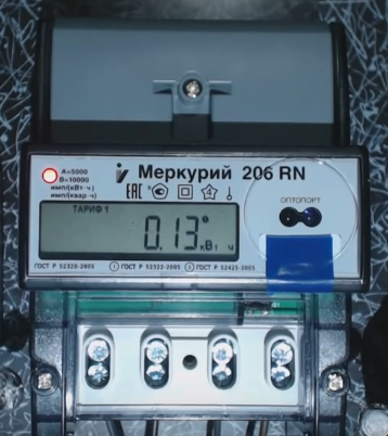 1 Меркурий 206