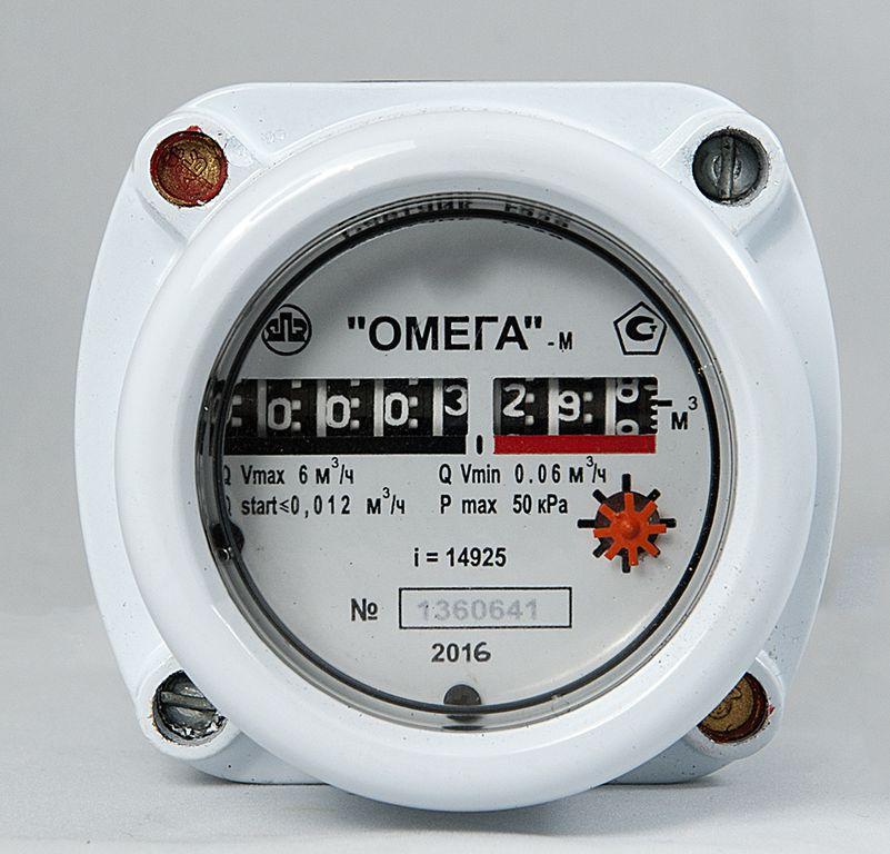 Газовые счетчики Омега