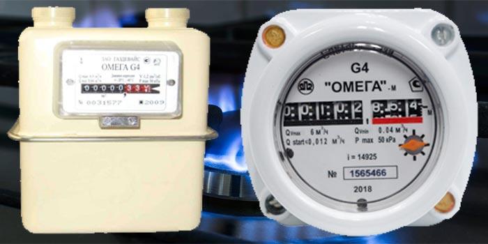 Счетчики газа бытовой Омега G4