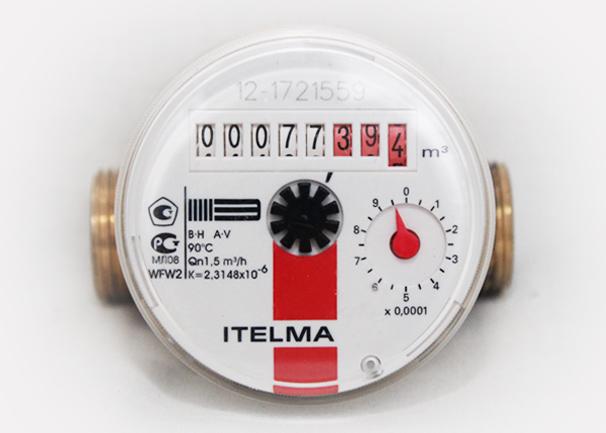Счетчики воды Itelma