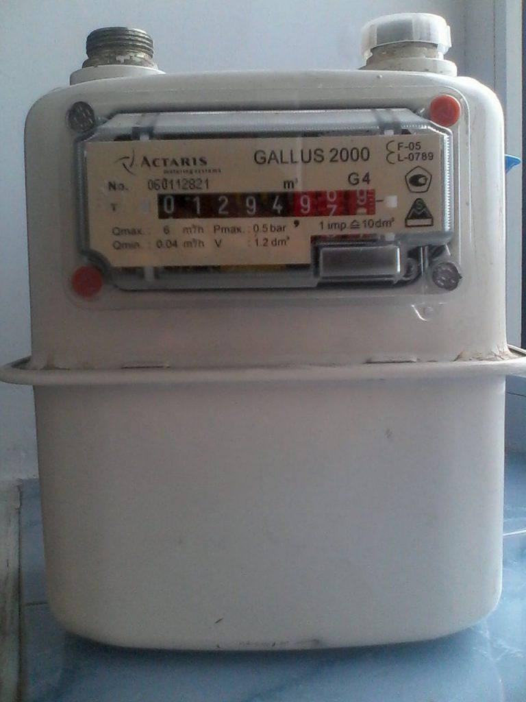 Газовый счетчик Gallus G4