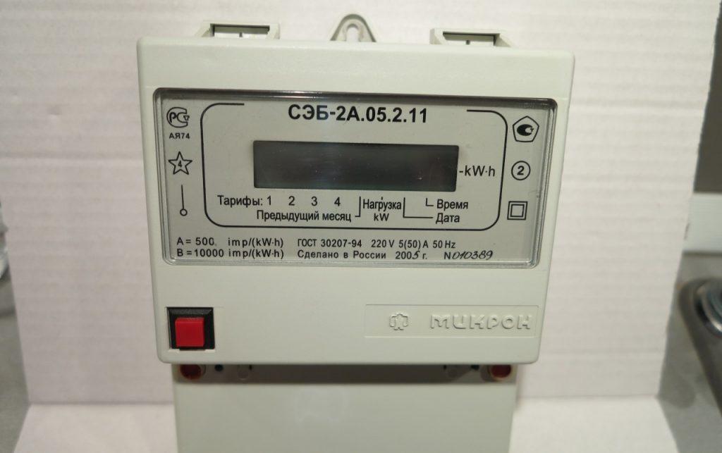 Приборы учета электроэнергии СЭБ 2а